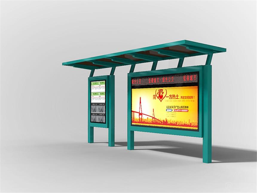公交候车亭厂家,智能公交站台制作