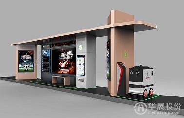 公交候车亭HZ-2026