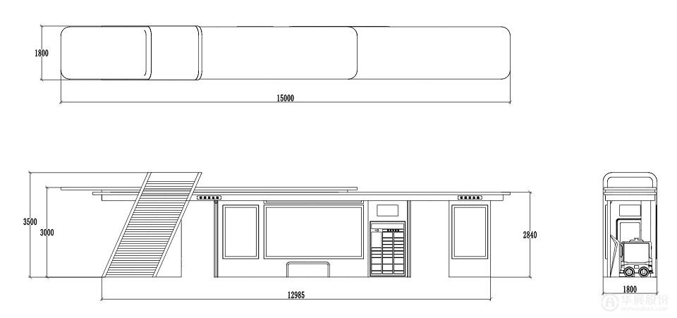 公交候车亭HZ-2131