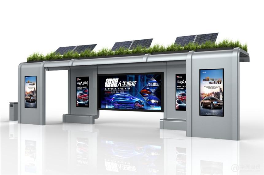 智能公交候车亭,太阳能公交站台厂家