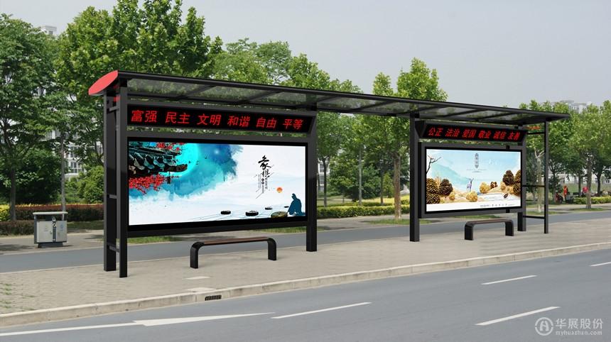 南京公交候车亭,智能站台生产厂家,候车亭效果图